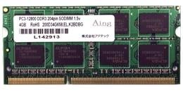 DDR3L-1600