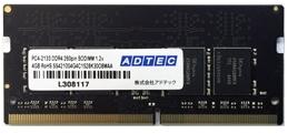DDR4-2133b